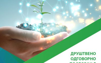 Neofyton presented in a special issue of PK Serbia – Corporate Social Responsibility
