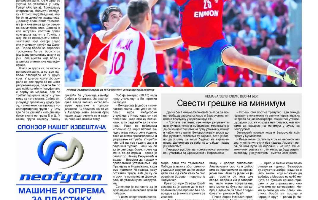 Neofyton sponzor Dnevnikovog izveštača sa Evropskog prvenstva u rukometu.