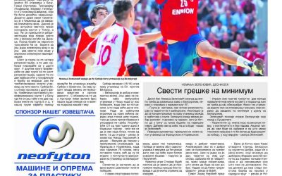 The Neofyton Company is pleased to accept the sponsorship of the DNEVNIK Reporter from the European Handball Championship.